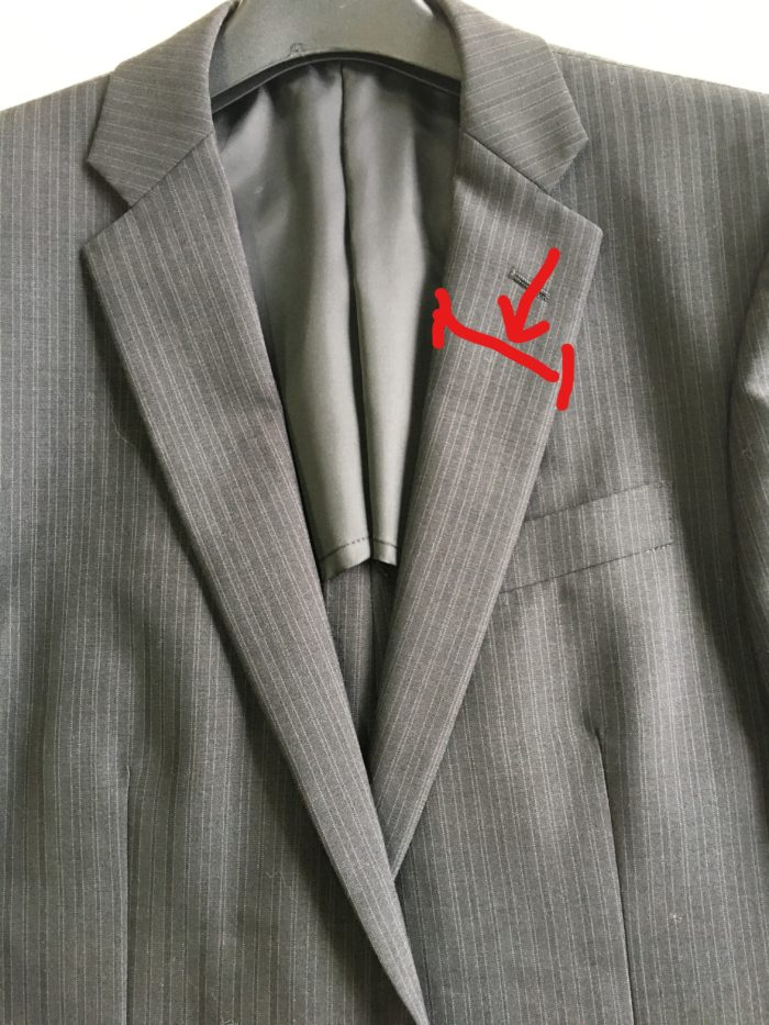 ジャケットのラペル
